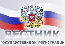 (c) Vestnik-gosreg.ru