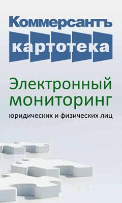татарский сайт знакомств татары знакомятся здесь